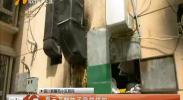 油污加噪音 银川紫馨苑居民生活受困扰-2018年5月17日