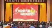 """银川市表彰优秀青年 纪念""""五四""""运动99周年-2018年5月4日"""