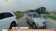 银川河东机场匝道延伸段安装违停抓拍设备-2018年5月17日