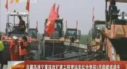 京藏高速宁夏段改扩建工程望远至红寺堡段8月底建成通车-2018年5月16日