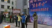 """金凤区开展""""五四""""公益服务周活动-2018年5月2日"""