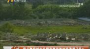 银川鲁银城市公园南侧空地垃圾清理了吗?-2018年5月16日