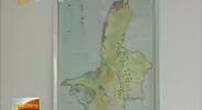 宁夏首张1:35万地质矿产语音图正式出版-2018年5月1日
