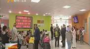 贫困先心病儿童救助计划宁夏首批患儿赴津接受治疗-2018年5月15日