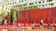 中宁:集体婚礼引领社会新风尚-2018年5月22日