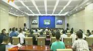 宁夏全力攻坚禁毒示范省区创建-2018年5月30日
