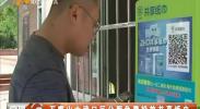 石嘴山大武口区公厕免费投放共享纸巾-2018年5月21日