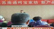 """灵武退赔""""会议营销""""被骗货款19万余元-2018年5月9日"""