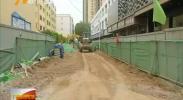 银川市今年10条小街巷改造工程有序推进-2018年5月24日