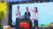 2018珠三角地区宁夏旅游推介会在深圳举行-2018年5月11日