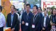 宁夏代表团参加第十四届深圳文博会-2018年5月10日