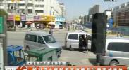 银川同心路私家车违停非法载客被查处-2018年5月7日