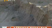 非法开采砂石矿 违法行为人被处理-2018年5月23日
