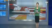 """平罗县宝丰镇养殖户""""抱团""""闯市场-2018年5月15日"""