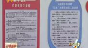 【喜迎自治区60大庆】利通区:破旧俗树新风 移风化人振兴乡村-2018年5月15日