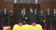 自治区政府与中国交通建设股份有限公司签署战略合作协议-2018年5月4日