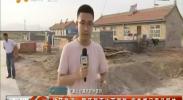 作风建设:屋顶漏雨地面坍塌 相关部门现场解决-2018年5月8日