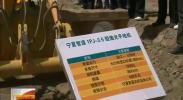 旱穴直播技术开启宁夏水稻机械化种植新模式-2018年5月2日