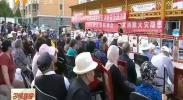 银川市开展消防安全家庭活动-2018年5月18日