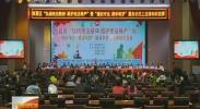 西夏区举办服务农民工法律知识竞赛-2018年5月1日