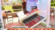 宁夏科技活动周启动-2018年5月19日