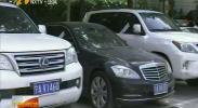 """兴庆区法院破解""""执行难"""" 追讨老赖价值200万元豪车 -2018年5月29日"""