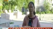 """4G直播:银川多部门联合整治城市""""斑秃""""-2018年5月22日"""