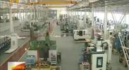 吴忠市中国智能装备制造(仪器仪表)产业知识产权运营中心获批-2018年5月21日