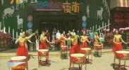兴庆文旅夜市今天起正式对旅客开放-2018年5月20日