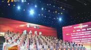 区直机关党员大学习主题活动在银川举办-2018年5月16日