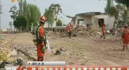 银川消防支队开展地震灾害救援演练-2018年5月9日