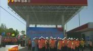 中国石油宁夏公司全面推进地下罐防渗改造工程-2018年5月20日