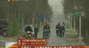 宁夏同心:企业牵手贫困户 齐心协力奔小康-2018年5月9日