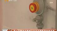 银川市唐徕花园部分业主天然气何时能开通-2018年5月16日