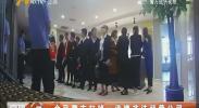 金凤警方打掉一涉嫌非法经营公司-2018年5月25日