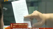 机构改革后银川海关通关更为高效便捷-2018年5月22日