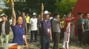 宁夏将举办2018全面健身挑战日活动-2018年6月4日