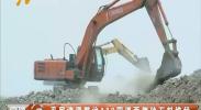 平罗清理整治110国道两侧砂石料堆场-2018年6月13日