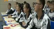 2018年全区中学中职微团课大赛决赛在吴忠闭幕-2018年6月17日