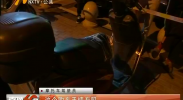 银川交警重拳打击饮酒无证驾驶摩托车行为-2018年6月8日