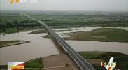 (喜迎自治区60大庆)新叶盛黄河大桥及连接线项目月底将投入使用 -2018年6月12日