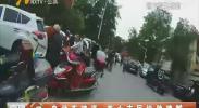 电动车被盗 热心市民协助擒贼-2018年6月7日
