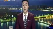 银川警方捣毁一涉嫌危险废物污染环境窝点-2018年6月29日
