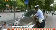 银川交警多措并举力保高考安全顺畅-2018年6月6日