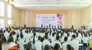 2018年宁夏青少年调查体验活动在银川启动 -2018年6月14日