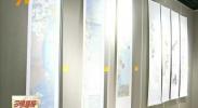 """""""不忘初心 继续携手前进""""书画摄影作品展开展-2018年6月8日"""
