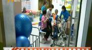 我区出台7至14岁残疾儿童救助办法-2018年6月20日