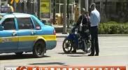 银川交警持续整治摩托车违法行为-2018年6月20日