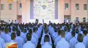 全国禁毒演讲比赛宁夏赛区决赛在银川举行-2018年6月10日
