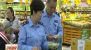 粽子上市口味多 监管部门加大食品安全检查力度-2018年6月14日